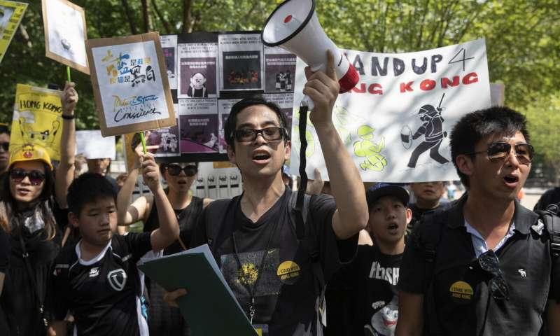 Twitter ferme les comptes chinois ciblant les manifestations de Hong Kong