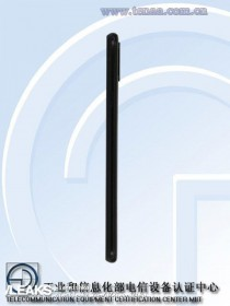 Sasmung Galaxy A20s (photos de TENAA)