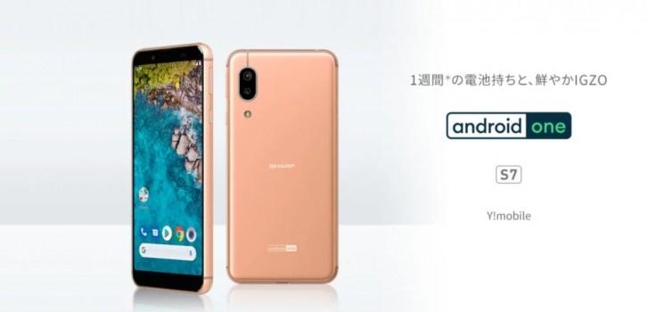 Sharp S7 annoncé au Japon avec une autonomie d'une semaine et Android One