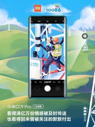 Affiches Xiaomi Mi CC9 Pro
