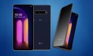 Le LG V60 ThinQ 5G est là avec Snapdragon 865, un nouvel écran double et une batterie de 5000 mAh