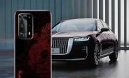 L'édition du drapeau rouge du Huawei P40 célébrera la nouvelle voiture de luxe de la Chine