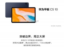 Tablette Huawei C5 10