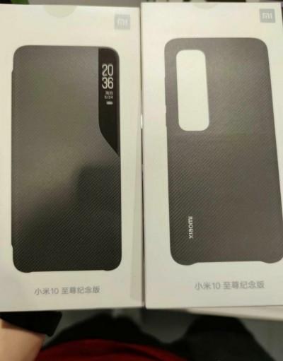 Coques officielles pour Xiaomi Mi 10 Ultra