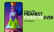 Spécifications du Samsung Galaxy M51 confirmées par la liste de la console Google Play