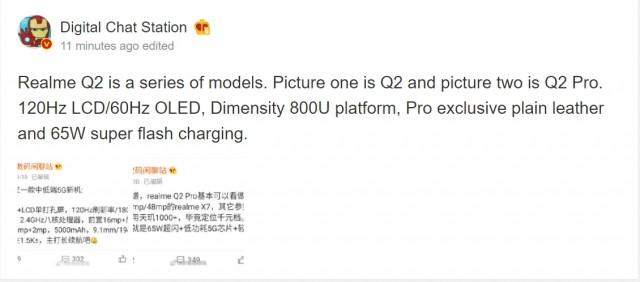 Spécifications rumeurs de Realme Q2 et Realme Q2 Pro