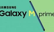 Les spécifications et le design du Samsung Galaxy M31 Prime dévoilés par Amazon, bientôt disponibles