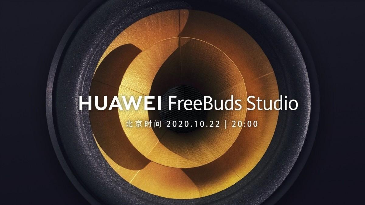 Événement Huawei Mate 40 Pro - à quoi s'attendre