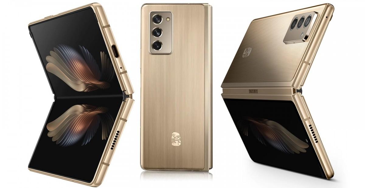 Samsung dévoile le W21 5G - un Galaxy Z Fold2 à double carte SIM pour la Chine
