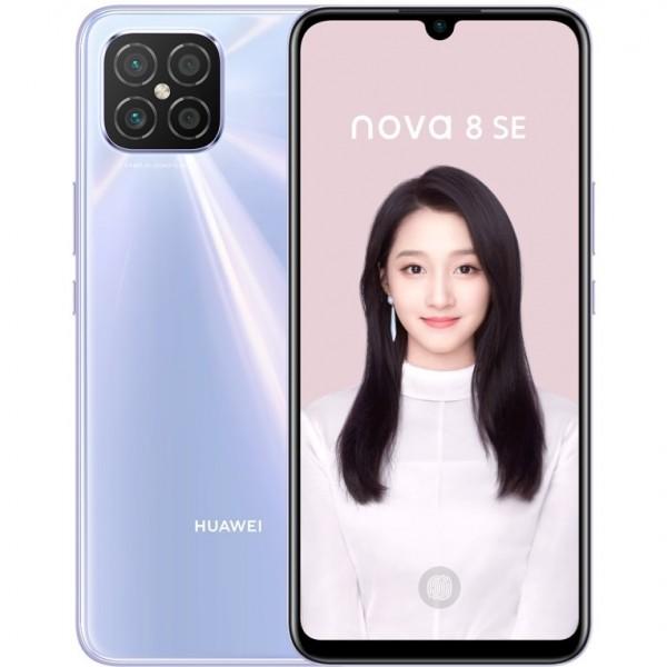 Huawei nova 8 SE annoncé avec une caméra quad 64MP, une charge rapide de 66W et une prise en charge de la 5G