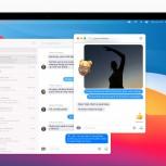 Nouveau dans macOS Big Sur: application de messages repensée