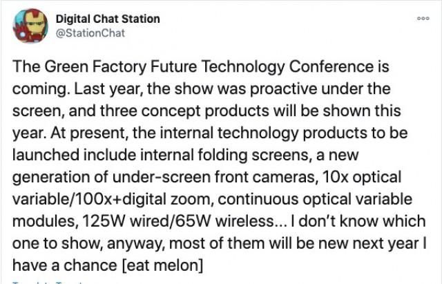 Le point de vue de Digital Chat Station sur Inno Day 2020