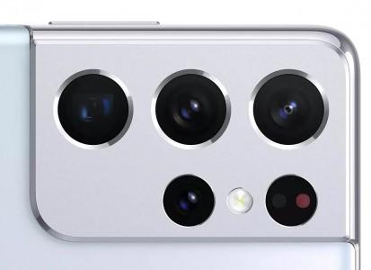 Un aperçu de la configuration des quatre caméras (+ AF laser en bas à droite)
