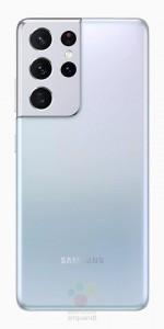 Samsung Galaxy S21 Ultra en argent fantôme