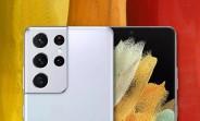 Images et spécifications détaillées du Samsung Galaxy S21 Ultra