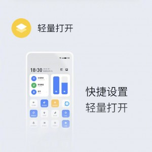 Conception Flyme 9