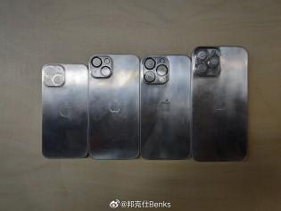 Des ébauches utilisées pour créer des moules pour les coques iPhone 13