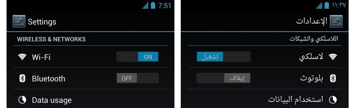 Prise en charge RTL améliorée pour l'interface et la saisie de texte