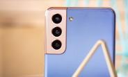 La série Samsung Galaxy S21 obtient les fonctionnalités One UI 3.1.1 avec une nouvelle mise à jour