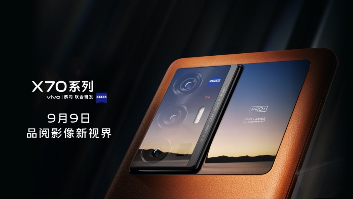 La série vivo X70 taquinée avec un écran 2K E5, les variantes vanille et Pro + apparaissent sur TENAA avec des spécifications complètes