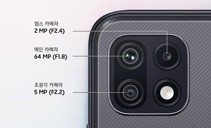 Samsung Galaxy Wide5 dévoilé, un A22 5G modifié avec un Dimensity 700 et un appareil photo de 64 MP