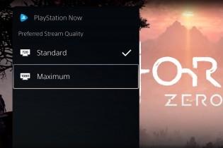 PS Now obtient les paramètres de qualité de streaming