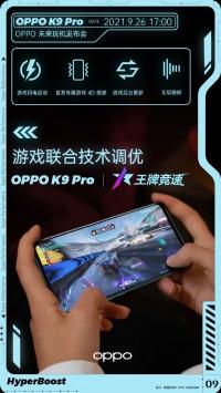 Spécifications et fonctionnalités confirmées de l'Oppo K9 Pro